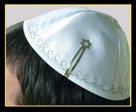 kippah or yarmulke crochet pattern pdf 417 by SandysCapeCodOrig